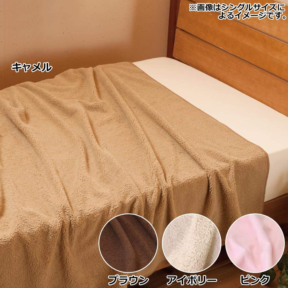 オーシン 日本製 発熱毛布 エバーウォーム(R) 毛布 ダブル 約180×200cm ピンク B07S1SDG75