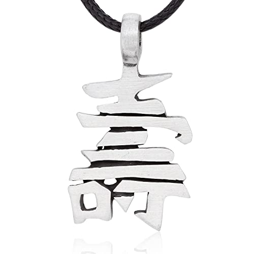 Amazon Dans Jewelers Chinese Symbol Pendant Necklace Silver
