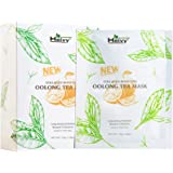 Heivy Collagen Boosting New Oolong Tea Mask, Long-lasting Hydration Facial Mask, Collagen Sheet Mask That Boost Your…