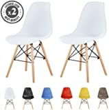 Mcc® Set of 2 Modern Design Dining Chairs Retro Lounge Chairs, LIA by MCC (White)