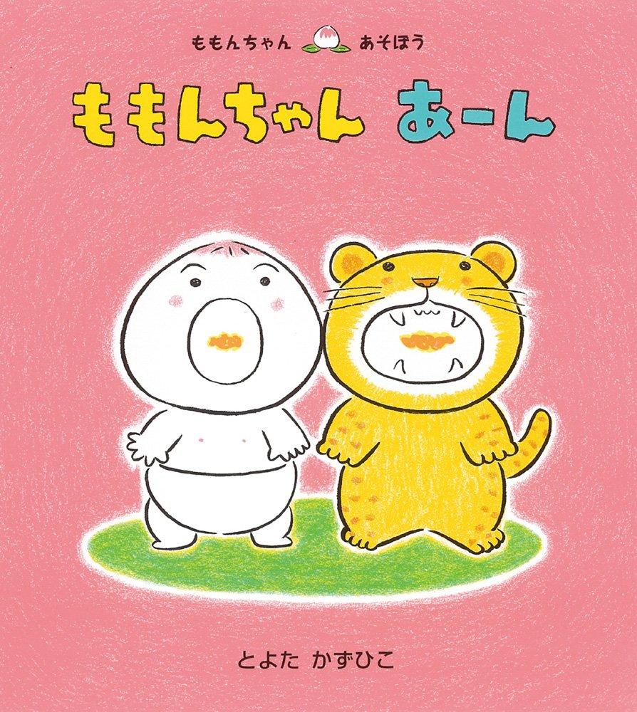 Download Momonchan an. pdf