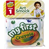 Crayola My FirstアートSmock
