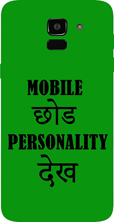 K9IGHTDREAM Mobile Chhor Personality Dekh Quotes/Signs