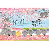 1000ピース ジグソーパズル まあるい笑顔の花開く(49×72cm)