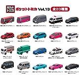 ポケットトミカ Vol.13 全20種