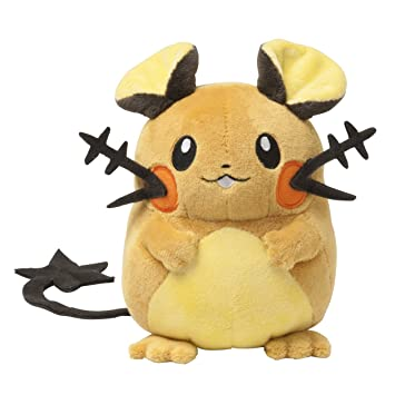 "Pokemon Center Dedenne 6"" Plush Doll Peluche"