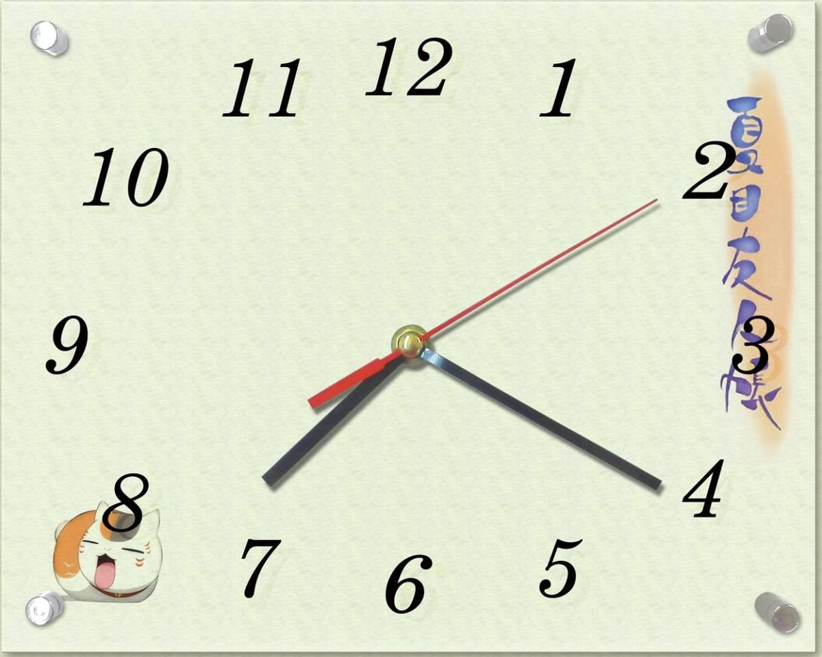 夏目友人帳 ガラス製 置掛 時計 20×25cm B0788QL1NW