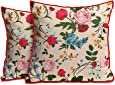 Generic Jute Flowers Pattern Cushion Cover, 16x16-inches, Multicolour(Set of 2)