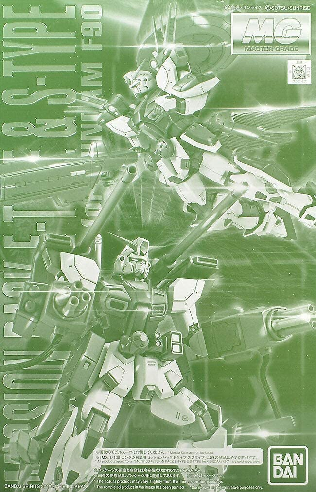 Bandai 1/100 MG Gundam F90 Mission Pack E Type & S Type, Not Included MS Body