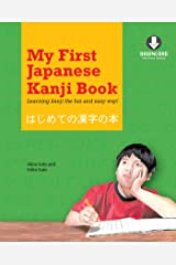 My First Japanese Kanji Book: Learning kanji the fun and easy way!  [Downloadable MP3 Audio  Included] Kindle Edition