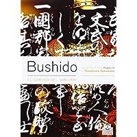 Bushido El Camino del Samurai (Spanish Edition)