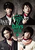 7Days BOYS ~ボクタチの超☆育成計画~ 3 [DVD]