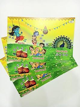 Janmashtami Printed Tambola Tickets