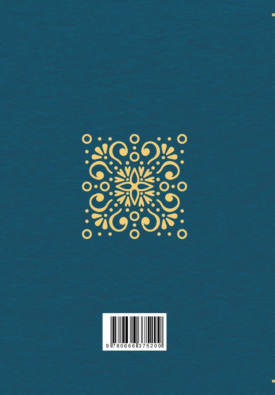 Carta del Bachiller Zapatilla Desde Madrid, al Doctor Socarron Residente en Lisboa (Classic Reprint) (Spanish Edition): Unknown Author: 9780666375209: ...