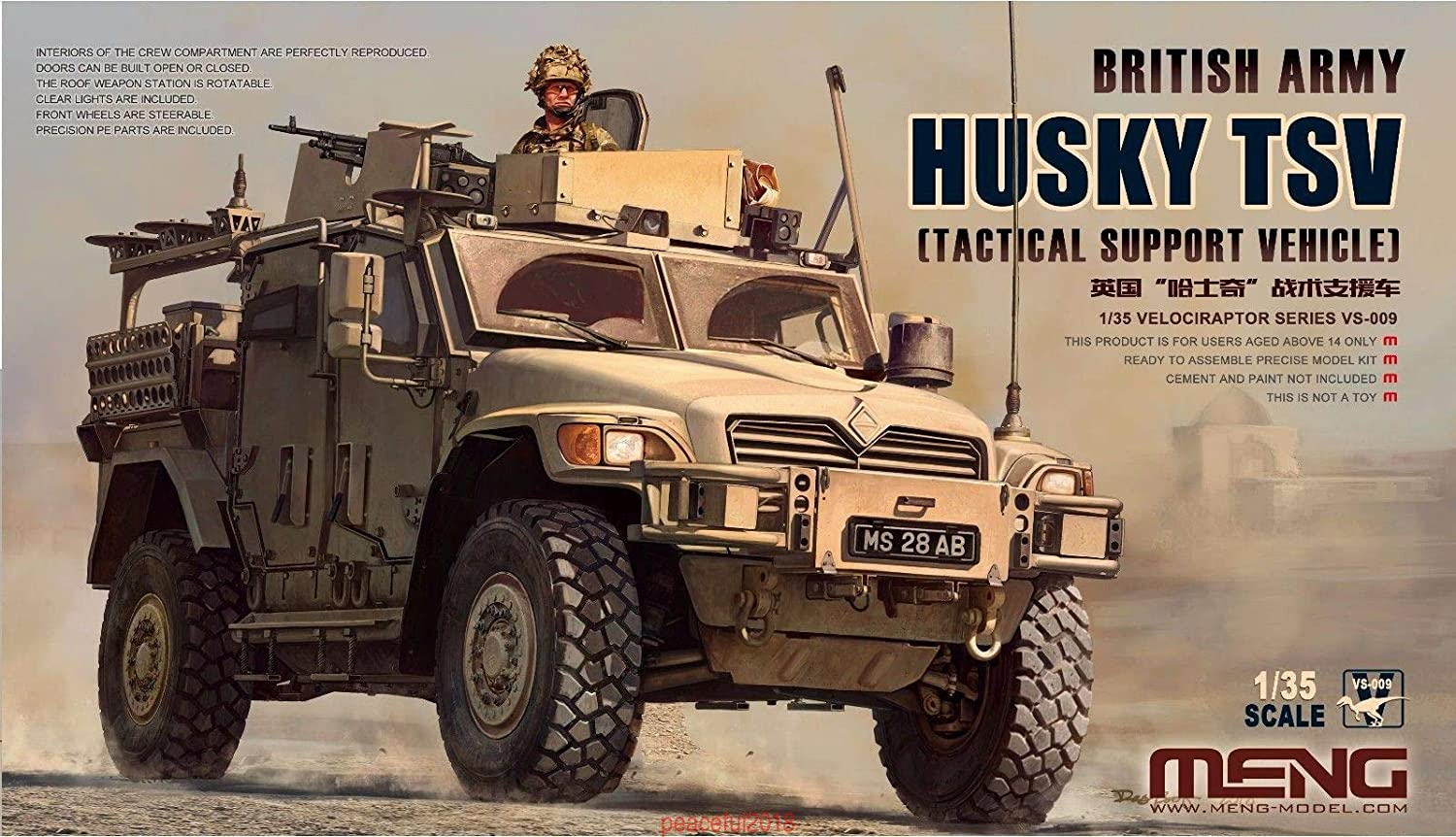 Meng 1 35 Scale British Army Husky Tsv Tactical Support Vehicle Plastic Model Building Kit Vs 009 Toys Games