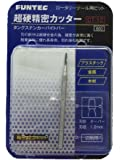 FUNTEC 超鋼精密カッター CT-12 (刃形:テーパー 1.2mm)