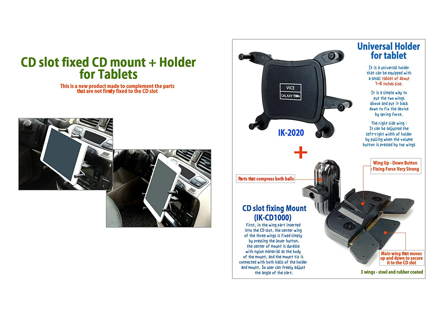 Best 7 Inch Tablet 2020 Amazon.com: CD Mount Firmly clamped Inside The CD Slot + Universal