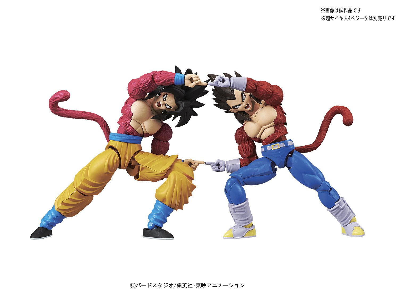 BANDAI Figure-Rise Standard Super Saiyan 4 Son Gokou Dragon Ball GT Plastic  Model Kit: Amazon.co.uk: Toys & Games