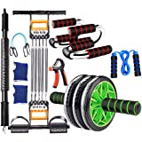 Abdominal Wheel With Elastic Rope Arm Force Push-Up Bracket Multi-Function Puller Fitness Gloves Grip Jump Rope Reduce Your Fat Home And Gym Exercise Equipment