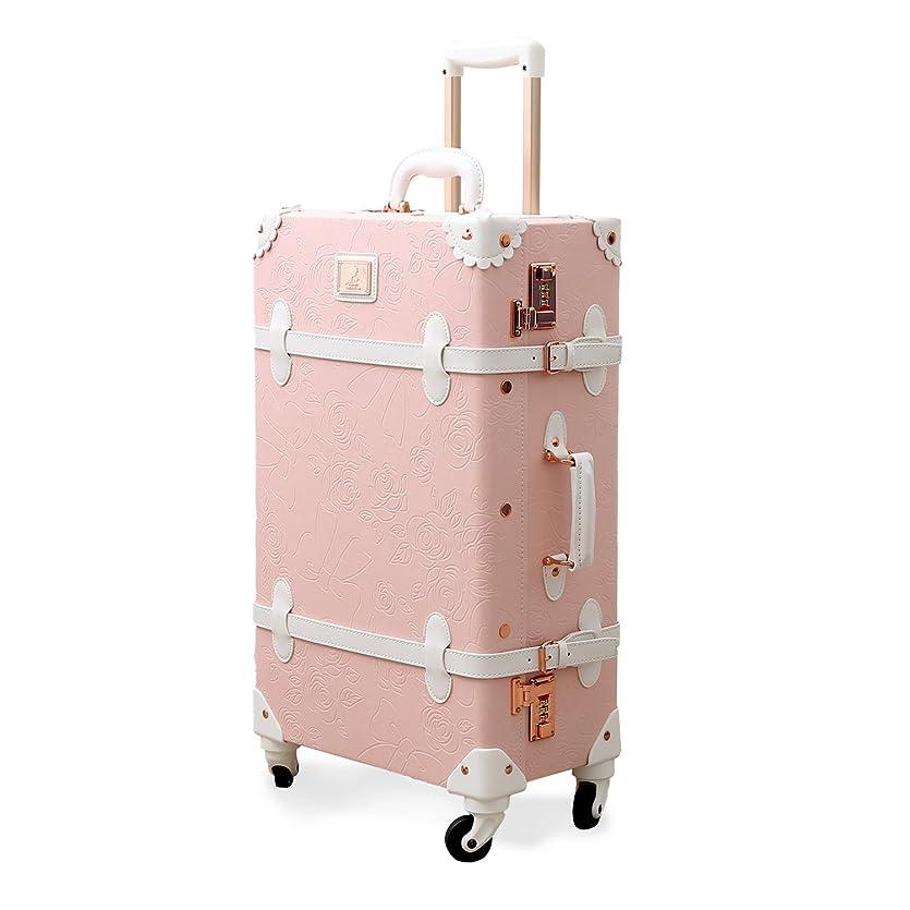 印刷する貯水池特許(P.I.) 旅行用 スーツケース キャリーケース TSAロック 半鏡面仕上げ アライン加工 アルミフレーム レトロ 旅行 出張 軽量 静音 ファスナーレス 保護カバー付き