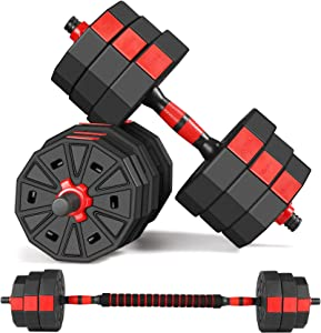 Bronze Times Dumbbells Set, 44Lbs/66Lbs Adjustable Weight Barbell, Home Gym Equipment for Men Women Fitness Workout Exercise with Connector(Pair)