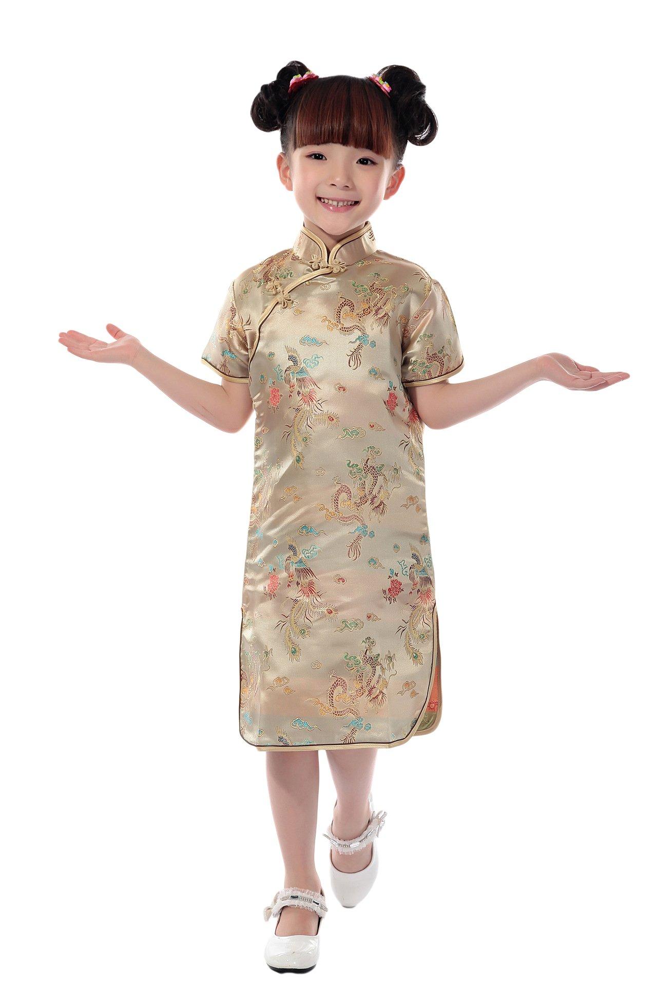 AvaCostume Girls Chinese Dragon Phoenix Qipao Cheongsam Dress, 2, Gold