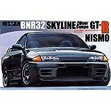 フジミ模型 1/24 インチアップシリーズ No.42 R32 スカイライン GT-R ニスモ プラモデル ID42