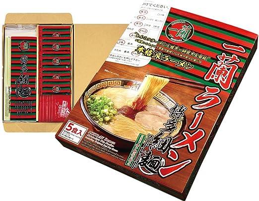 Amazon.com : Ichiran Ramen Hakata Thin Noodle (Straight ...