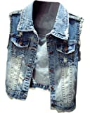 PengGeng Womens Casual Sleeveless Denim Jacket Short Jean Vest Waistcoat