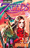 7SEEDS(13) (フラワーコミックスα)