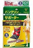 興和(コーワ) バンテリンコーワサポーター 足くび専用 しっかり加圧 普通サイズ 右足用