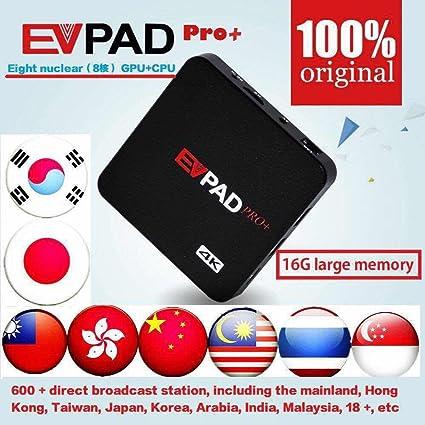 EVPAD Pro+ TV Box 4K: Amazon ca: Electronics