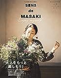 SENS de MASAKI vol.7 (集英社ムック)