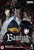 Basilisk Complete Collection [DVD] [2005]