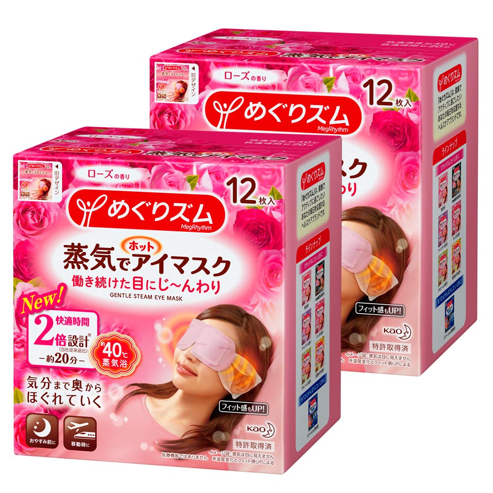 Kao MEGURISM Health Care Steam Warm Eye Mask,Made in Japan, Rose 12 Sheets×2boxes