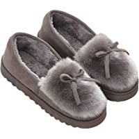 Zapatillas de Estar por casa para Mujer Slippers Comodos Pantuflas Zapatillas Invierno Peluche Algodón Mujer casa 2020…