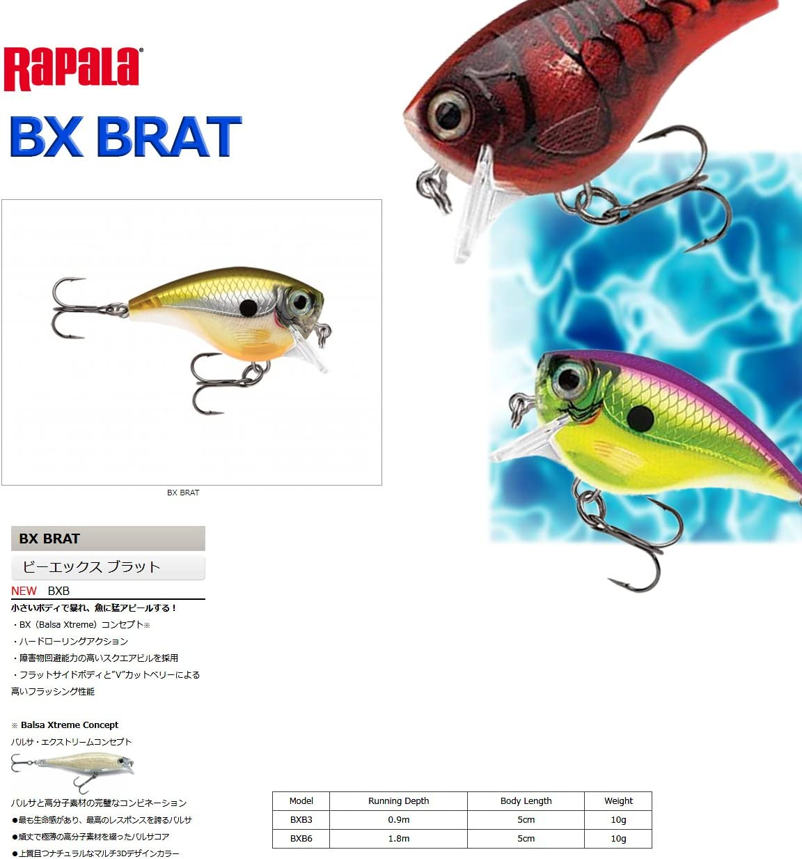"Rapala BXB06ROC Balsa Xtreme Brat Hard Bait Lure, Freshwater, Size 06, 2"" Length, 6' Depth, 3/8 oz, Rock Solid, Package of 1"