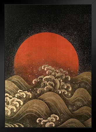 Sun Setting Ocean Waves Japanese Style Art Print Black Wood Framed Poster 14×20 inch
