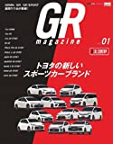 GR magazine vol.01 (CARTOPMOOK)