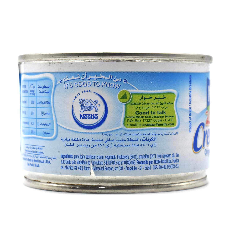 d077185d3 Nestle Original Cream,160 gms: Amazon.in: Grocery & Gourmet Foods