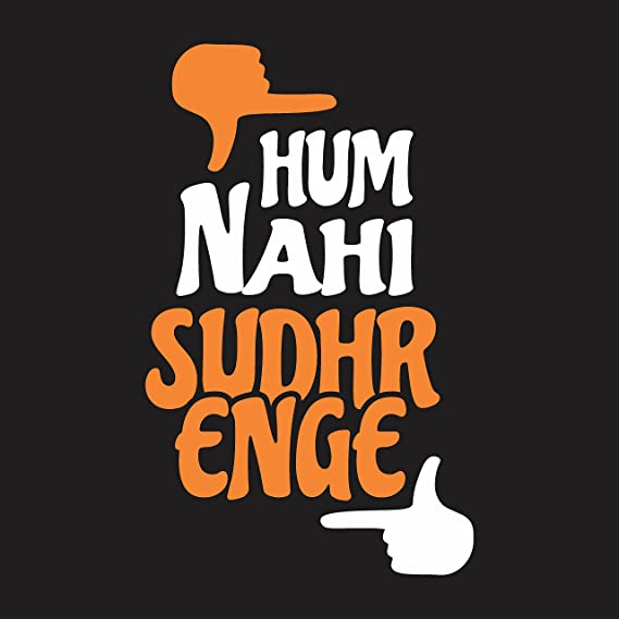 hum nahi sudhrenge hd