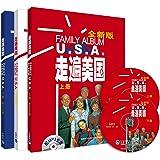 走遍美国(全新版)(套装全2册)(附MP3光盘2张+《走遍学习辅导》1本)