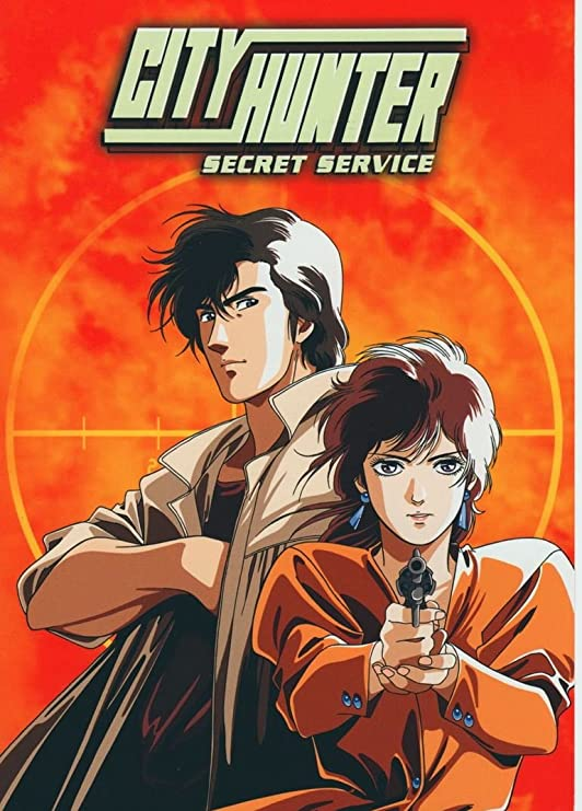 Amazon Com City Hunter Ai To Shukumei No Magnum Customized 14x19 Inch Silk Print Poster Wallpaper Great Gift Posters Prints