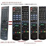ブルーレイディスクレコーダー用リモコン fit for Panasonic N2QAYB000472 N2QAYB000554 N2QAYB000188 N2QAYB000346 N2QAYB000698 N2QAYB000798 N2QAYB000687 N2QAYB000648 N2QAYB000686 N2QAYB000186 N2QAYB000297
