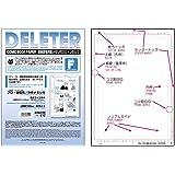 デリーター 原稿用紙 B4 135kg墨トンボメモリ付 (F)