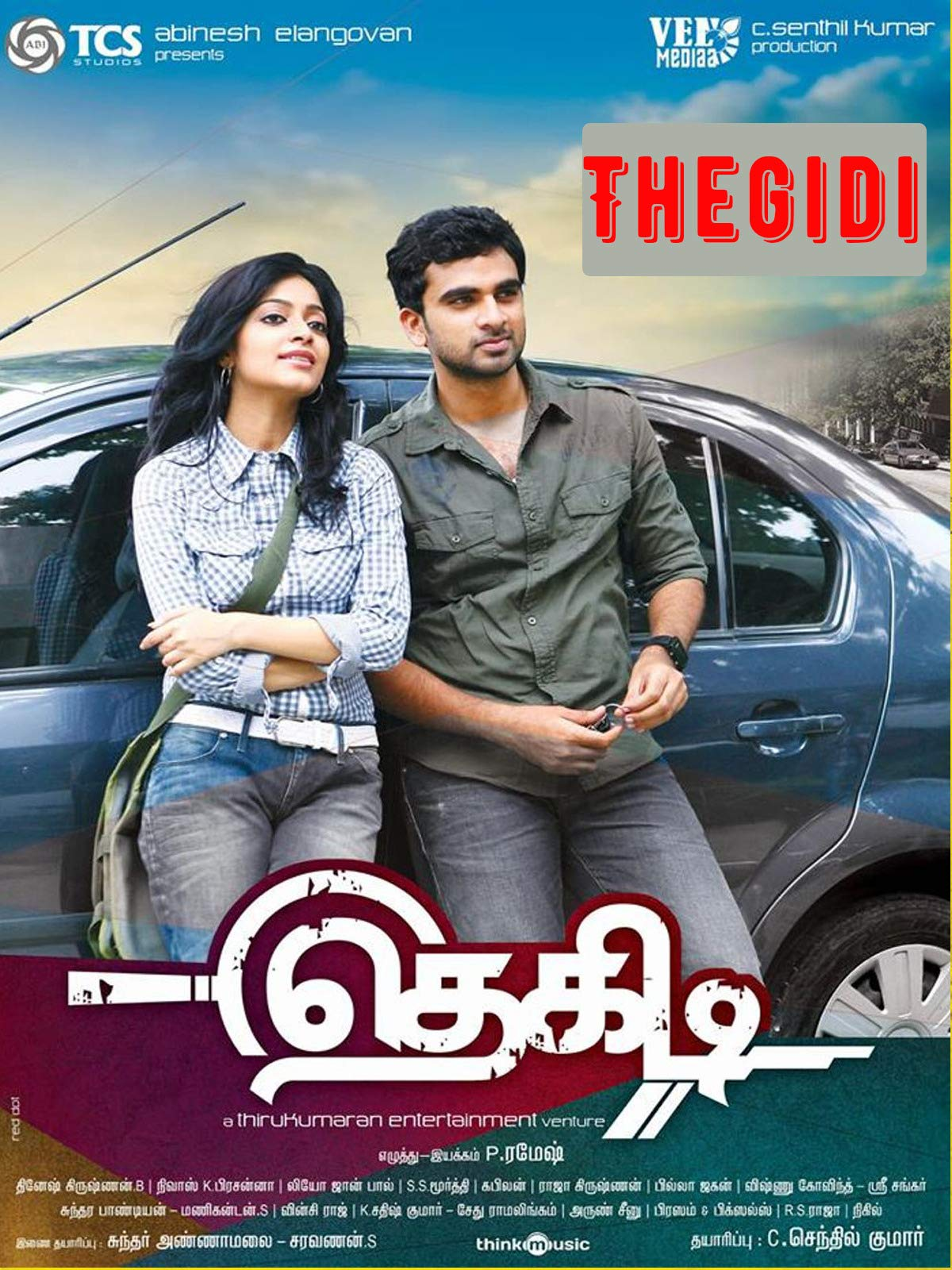 Thegidi on Amazon Prime Video UK