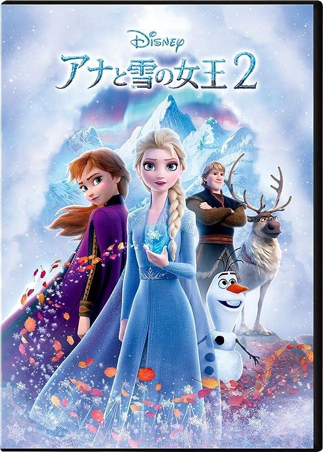 アナ雪2 dvd セブン 店頭