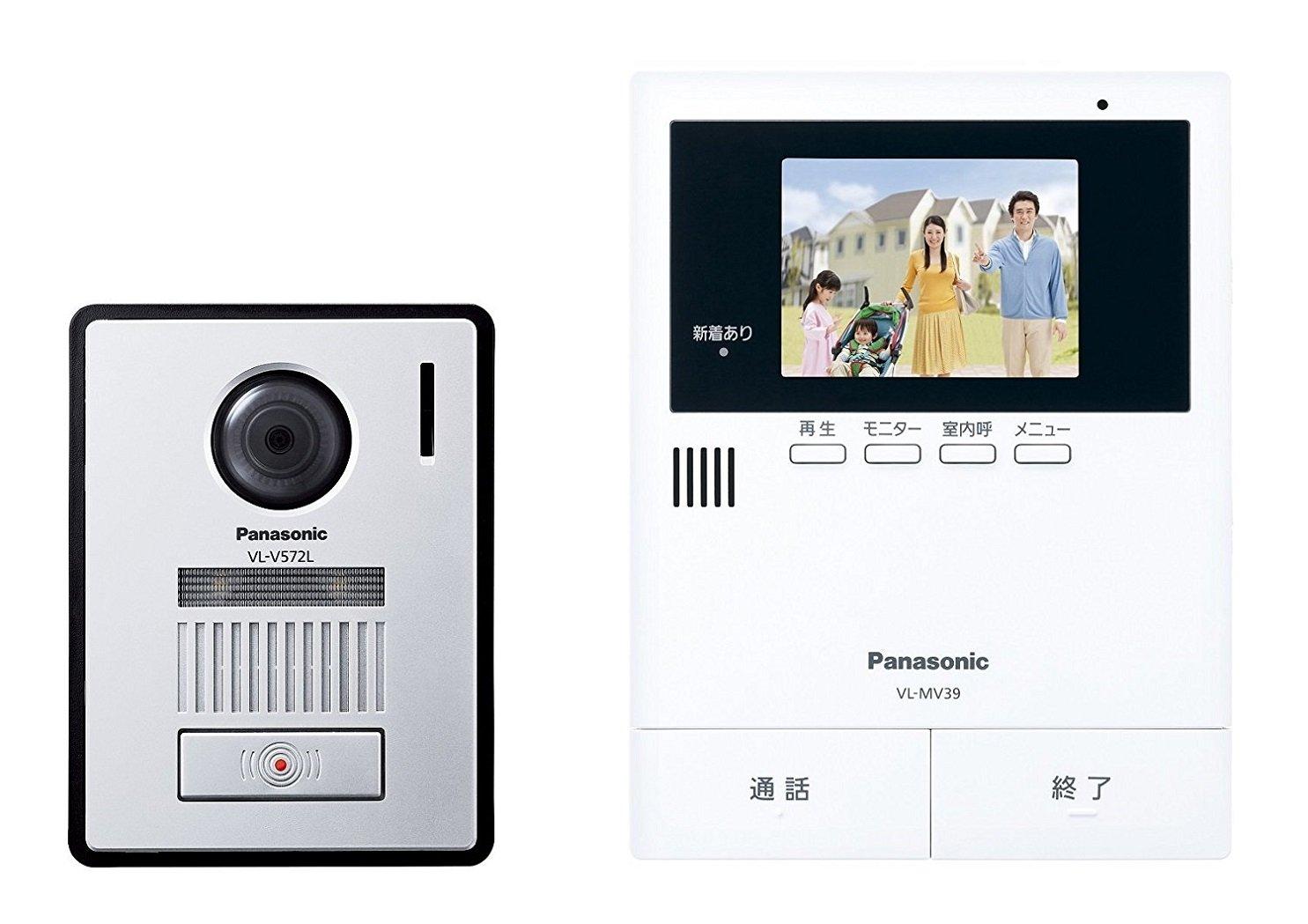 パナソニック(Panasonic) テレビドアホン2-2タイプ モニター親機 カメラ玄関子機セット VL-SV39KL B0194JP9JO