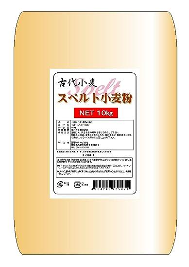 Nishio molienda harina de espelta (trigo antiguo: Producci?n Alemania) 10 kg