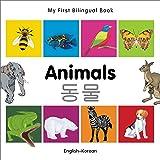 My First Bilingual Book–Animals (English–Korean)